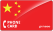 PINZOO Power China Phone Cards & Calling Cards
